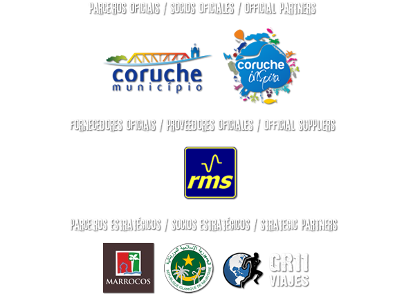 Partners 2017